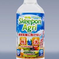 『スキーポン・アグリ』は、理研ベンチャー認定企業アクプランタ(株)が開発した、酢酸を主成分とするバイオスティミュラント資材です。